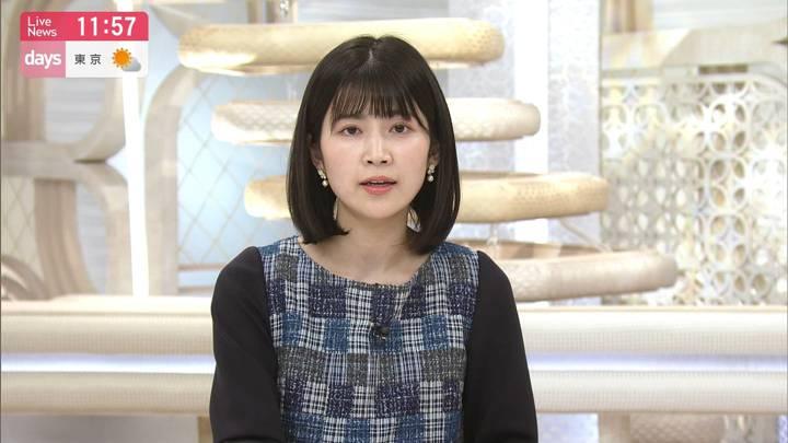 2020年10月24日竹内友佳の画像08枚目