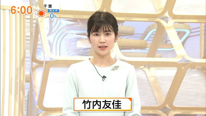 2020年10月25日竹内友佳の画像01枚目