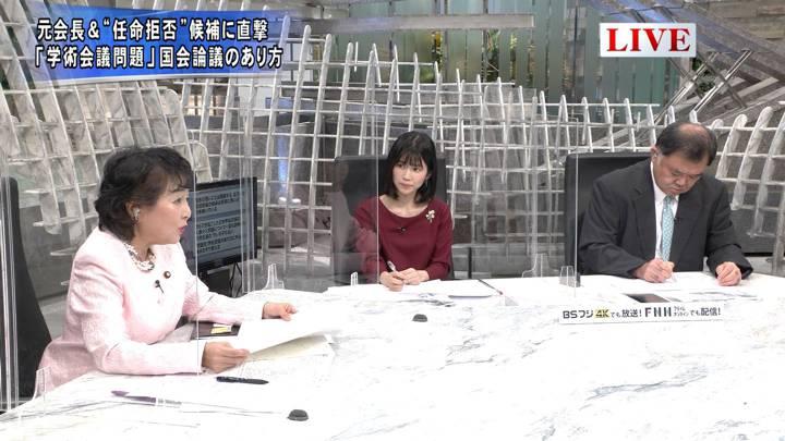 2020年10月26日竹内友佳の画像02枚目
