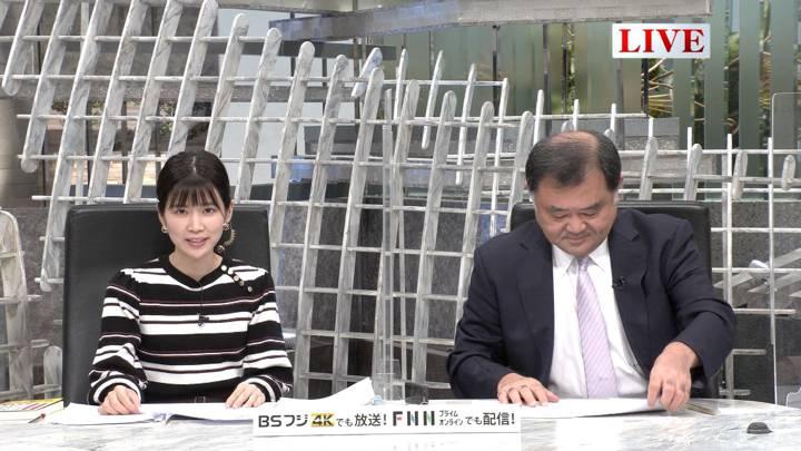 2020年11月03日竹内友佳の画像02枚目