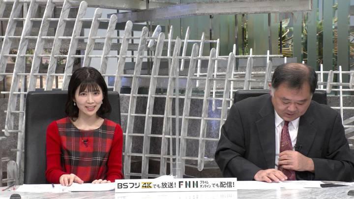 2020年11月04日竹内友佳の画像02枚目