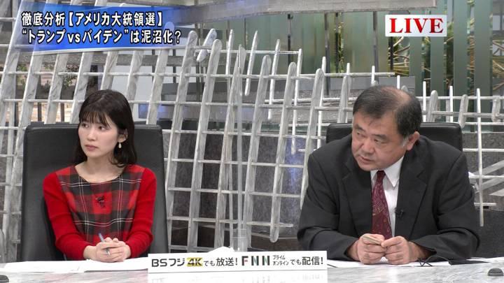 2020年11月04日竹内友佳の画像03枚目