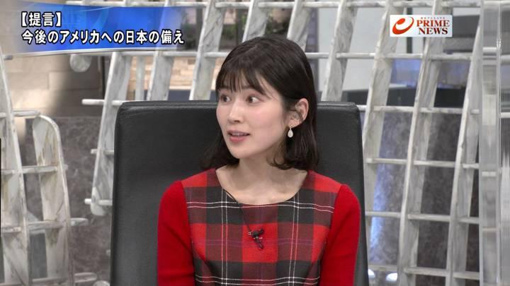 2020年11月04日竹内友佳の画像06枚目
