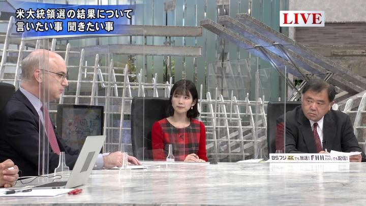 2020年11月04日竹内友佳の画像12枚目