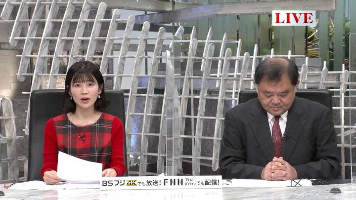 2020年11月04日竹内友佳の画像13枚目