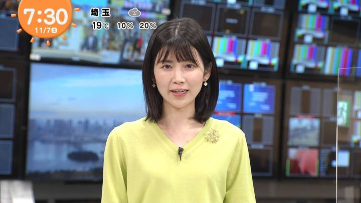 2020年11月07日竹内友佳の画像01枚目