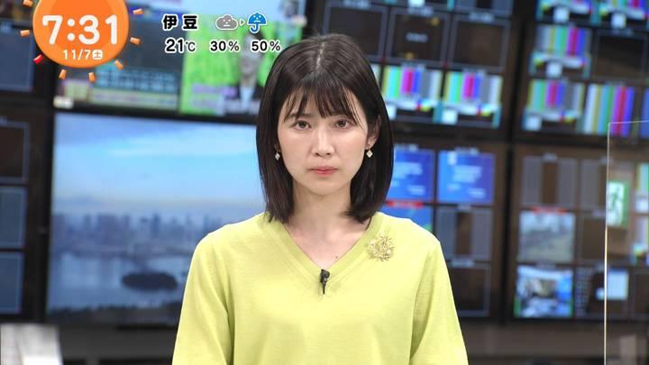 2020年11月07日竹内友佳の画像02枚目