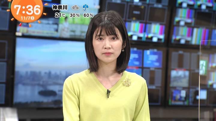 2020年11月07日竹内友佳の画像04枚目