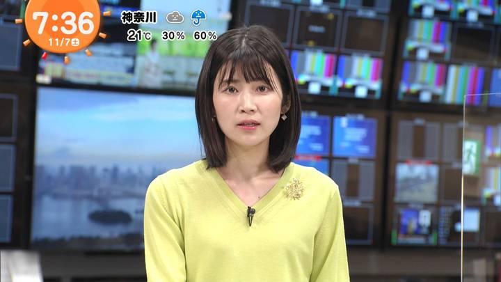 2020年11月07日竹内友佳の画像05枚目