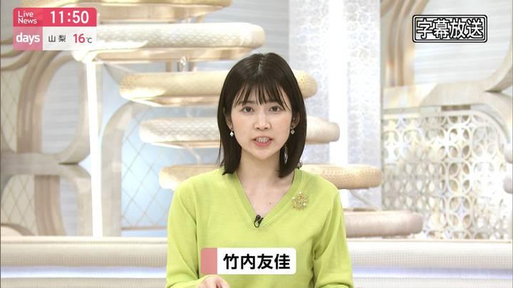 2020年11月07日竹内友佳の画像06枚目