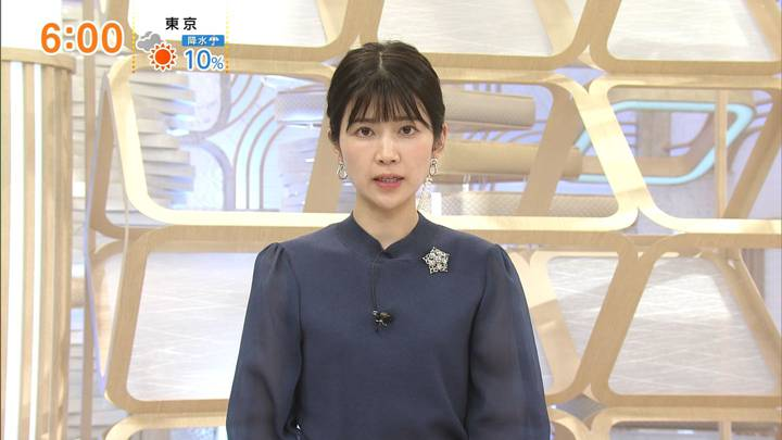 2020年11月08日竹内友佳の画像01枚目