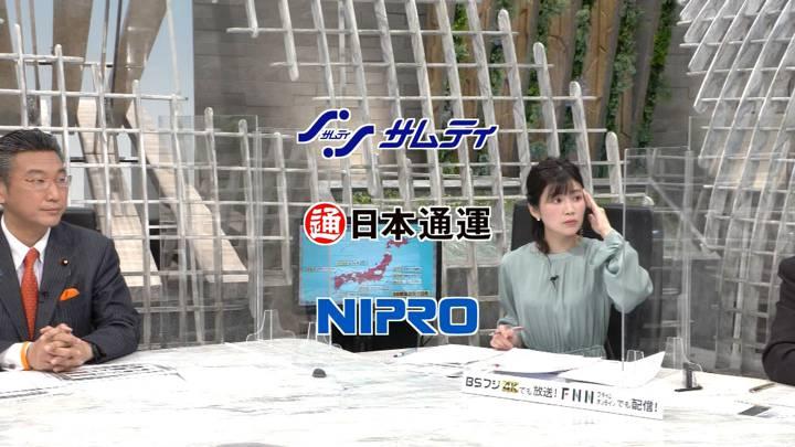 2020年11月16日竹内友佳の画像09枚目