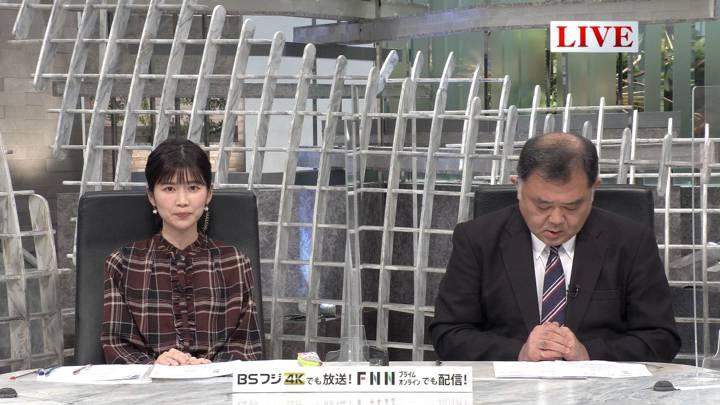 2020年11月23日竹内友佳の画像01枚目