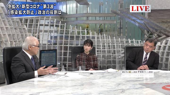 2020年11月23日竹内友佳の画像03枚目