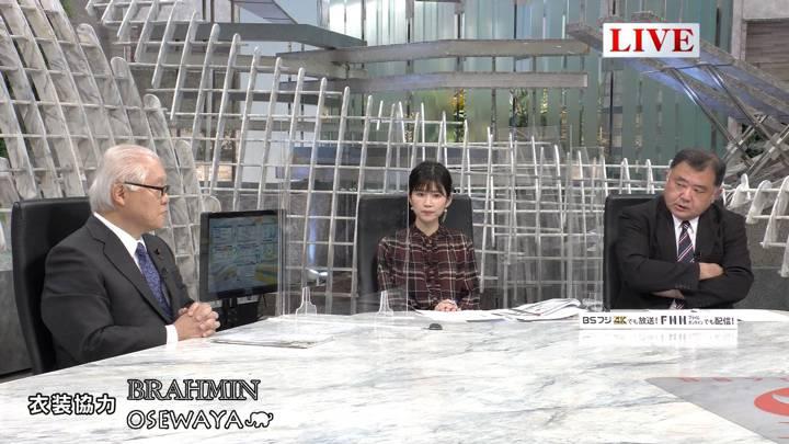 2020年11月23日竹内友佳の画像10枚目