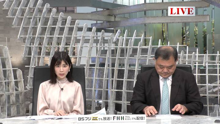 2020年11月25日竹内友佳の画像01枚目