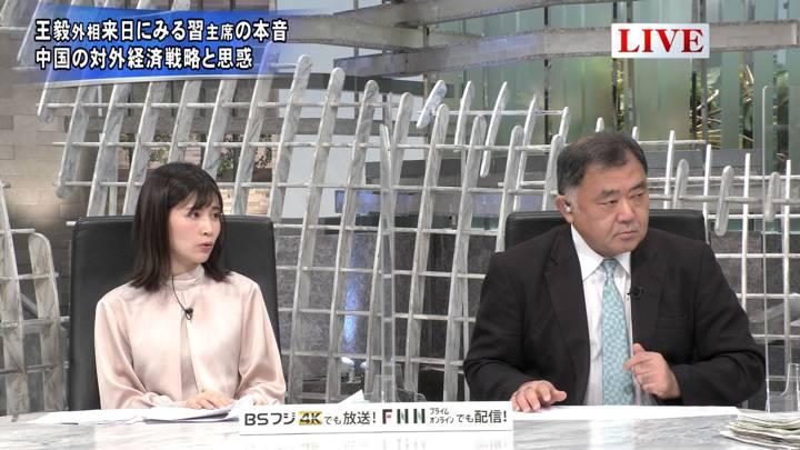 2020年11月25日竹内友佳の画像03枚目