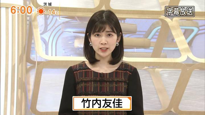 2020年12月06日竹内友佳の画像01枚目