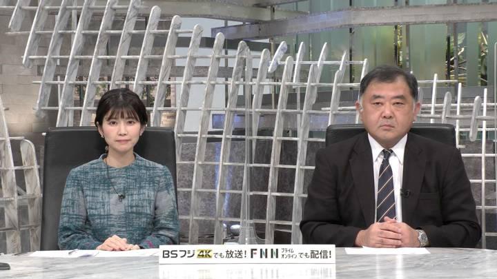 2020年12月07日竹内友佳の画像01枚目