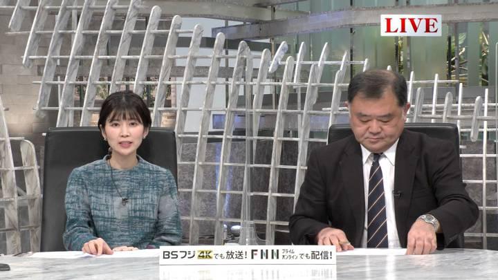 2020年12月07日竹内友佳の画像02枚目