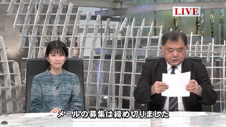 2020年12月07日竹内友佳の画像11枚目