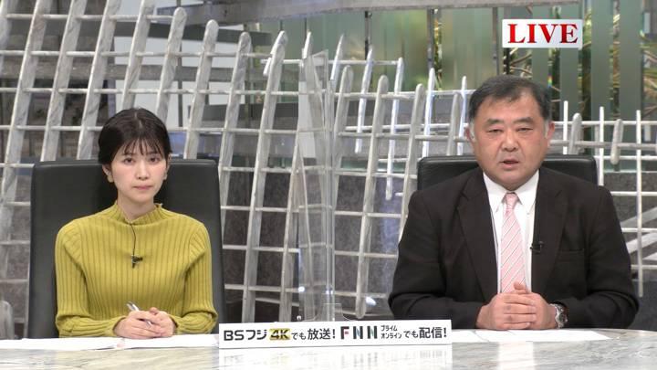 2020年12月16日竹内友佳の画像01枚目