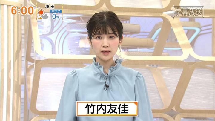 2020年12月20日竹内友佳の画像01枚目