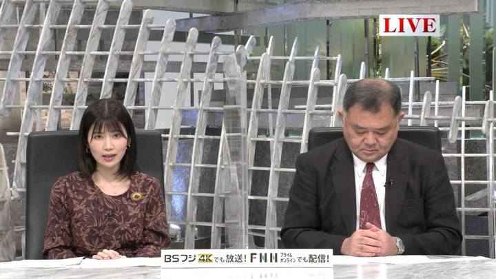2020年12月21日竹内友佳の画像01枚目