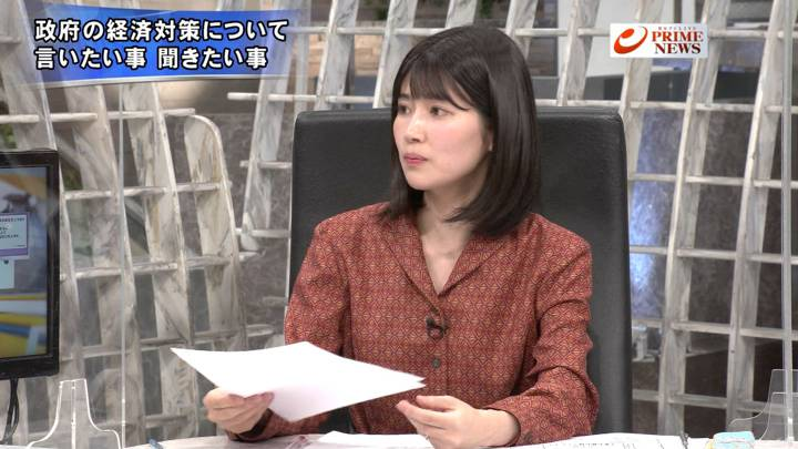 2020年12月23日竹内友佳の画像09枚目