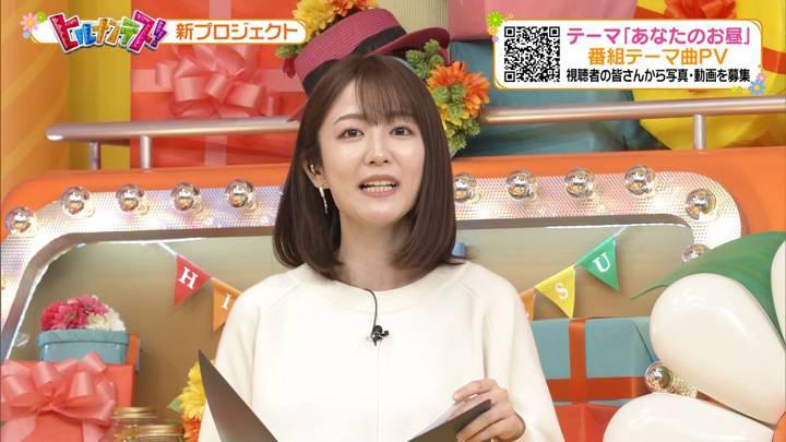 滝菜月 ヒルナンデス! (2020年11月26日放送 9枚)