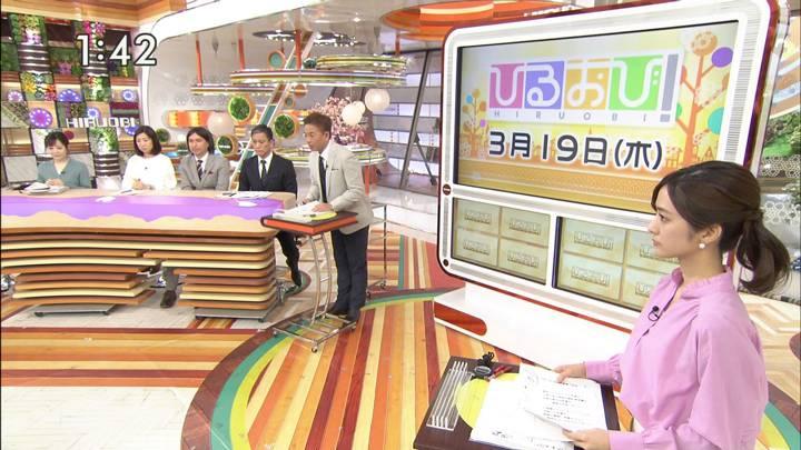 2020年03月19日田村真子の画像04枚目