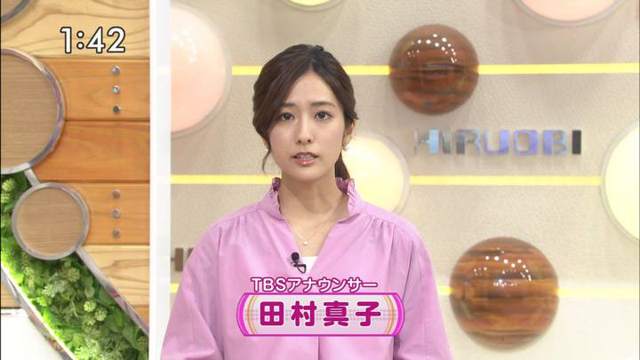 2020年03月19日田村真子の画像05枚目