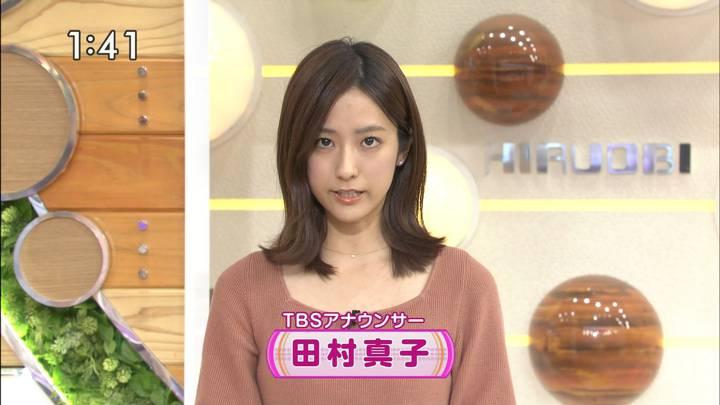 2020年03月20日田村真子の画像09枚目