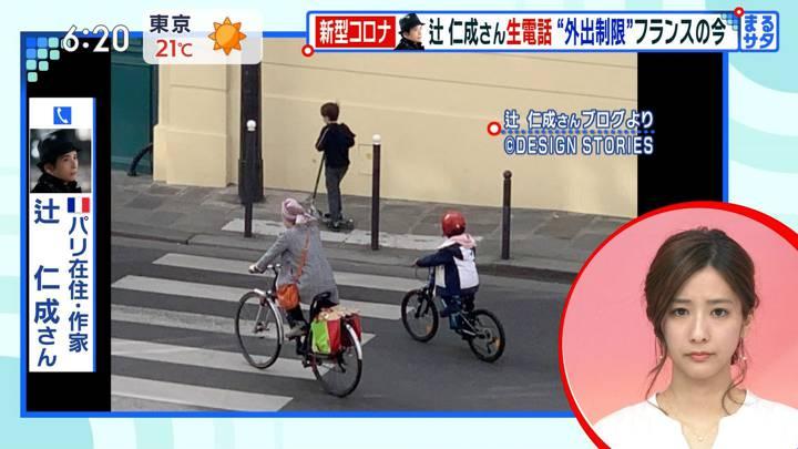 2020年03月21日田村真子の画像05枚目