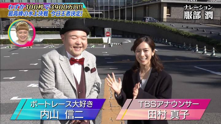 2020年03月22日田村真子の画像01枚目
