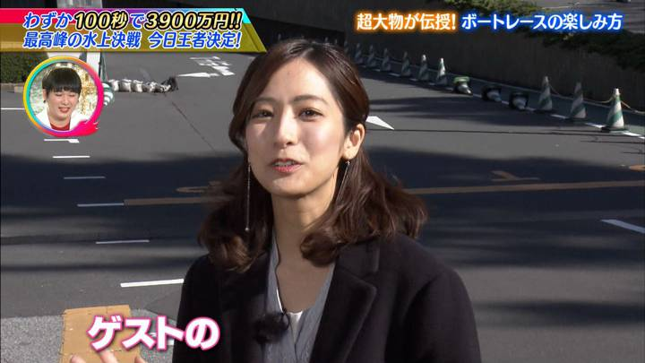 2020年03月22日田村真子の画像02枚目