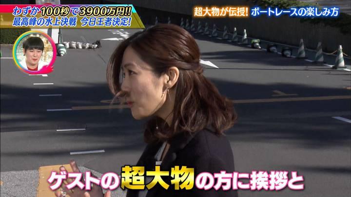 2020年03月22日田村真子の画像03枚目