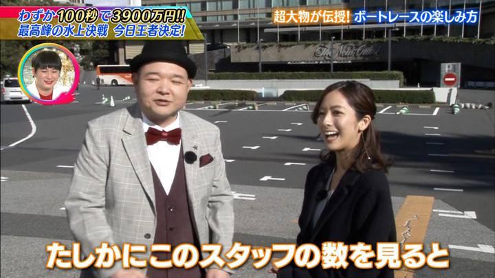 2020年03月22日田村真子の画像04枚目