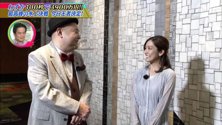 2020年03月22日田村真子の画像06枚目