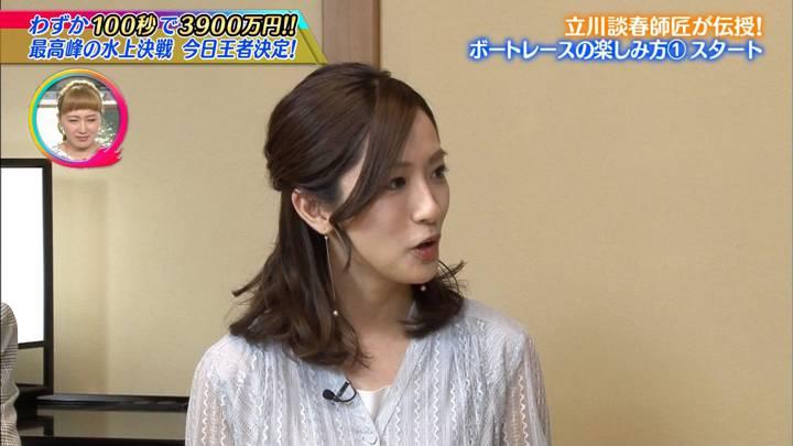 2020年03月22日田村真子の画像08枚目