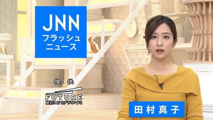 2020年03月24日田村真子の画像03枚目
