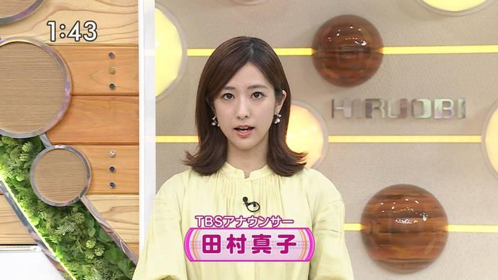 2020年03月27日田村真子の画像08枚目