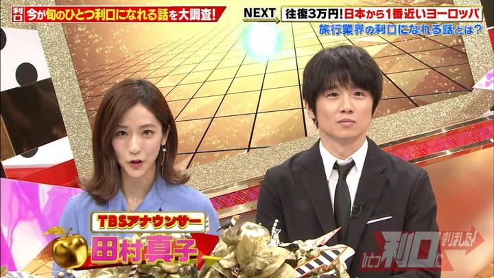 2020年03月28日田村真子の画像13枚目