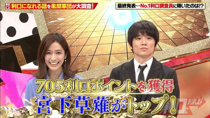 2020年03月28日田村真子の画像18枚目
