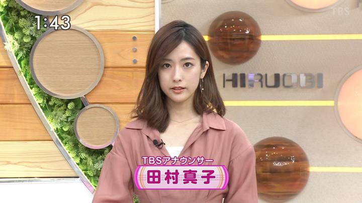 2020年04月02日田村真子の画像07枚目