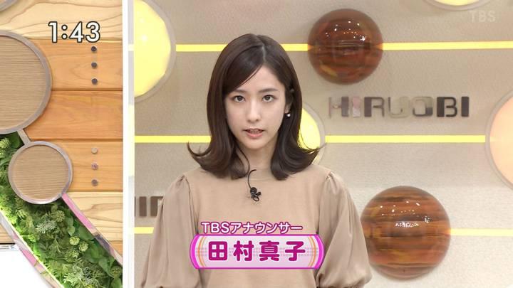 2020年04月03日田村真子の画像07枚目