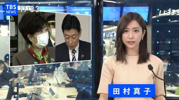 2020年04月09日田村真子の画像03枚目