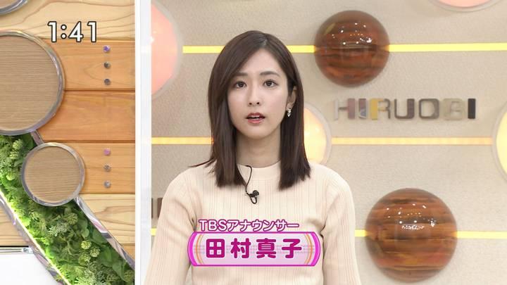 2020年04月09日田村真子の画像10枚目