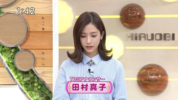 2020年04月10日田村真子の画像10枚目
