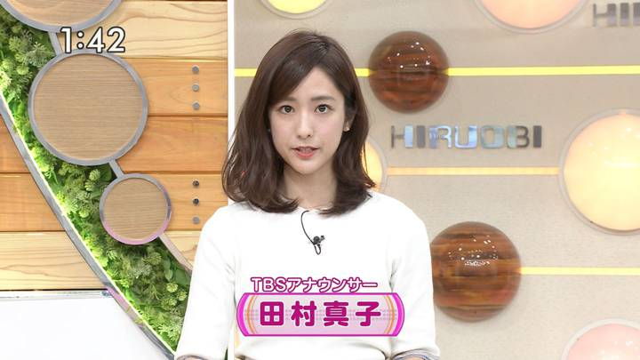 2020年04月16日田村真子の画像02枚目